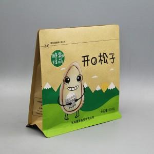 https://www.beyinpacking.com/china-flat-bottom-paper-bag-supplier-product/