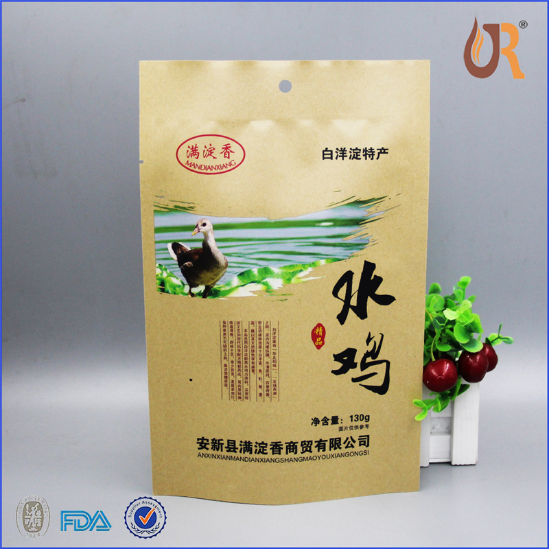 Custom printed flat paper bag