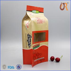 Wholesale side gusset rice paper bag