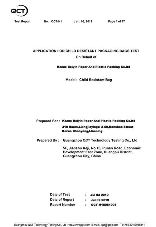 https://www.beyinpacking.com/certificate/
