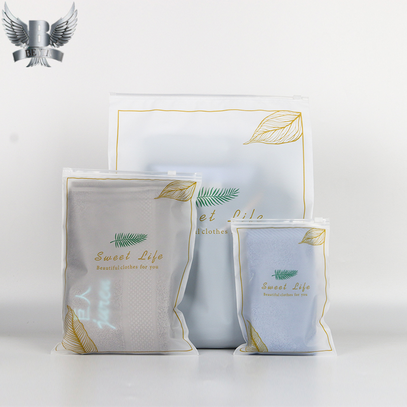 Customized packaging for clothing|packaging bags supplier|Beyin packing