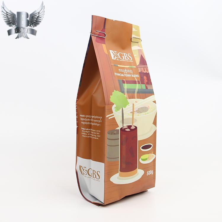 Custom roasted coffee beans packaging bags