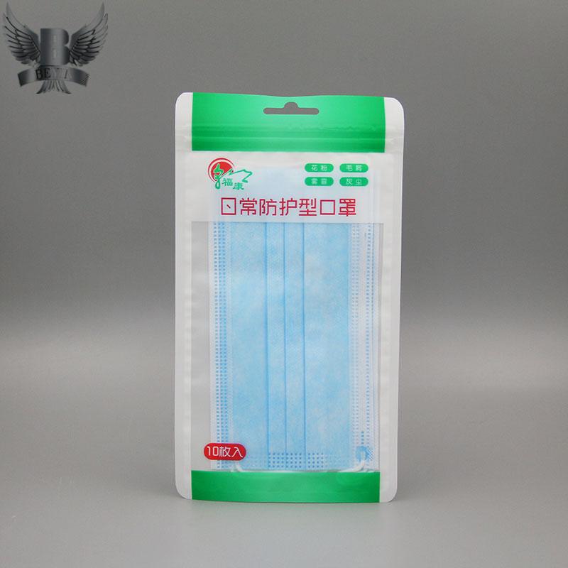 Custom mask packaging bags|plastic bags manufacturer