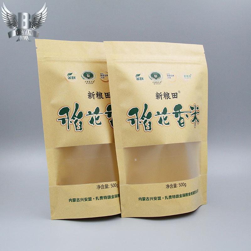 Custom self-standing plastic flour bag