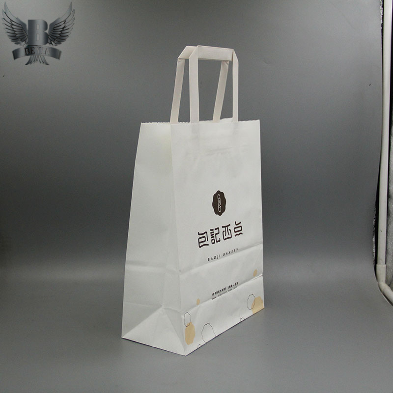 Custom paper shopping bag|paper bags manufacturer in China