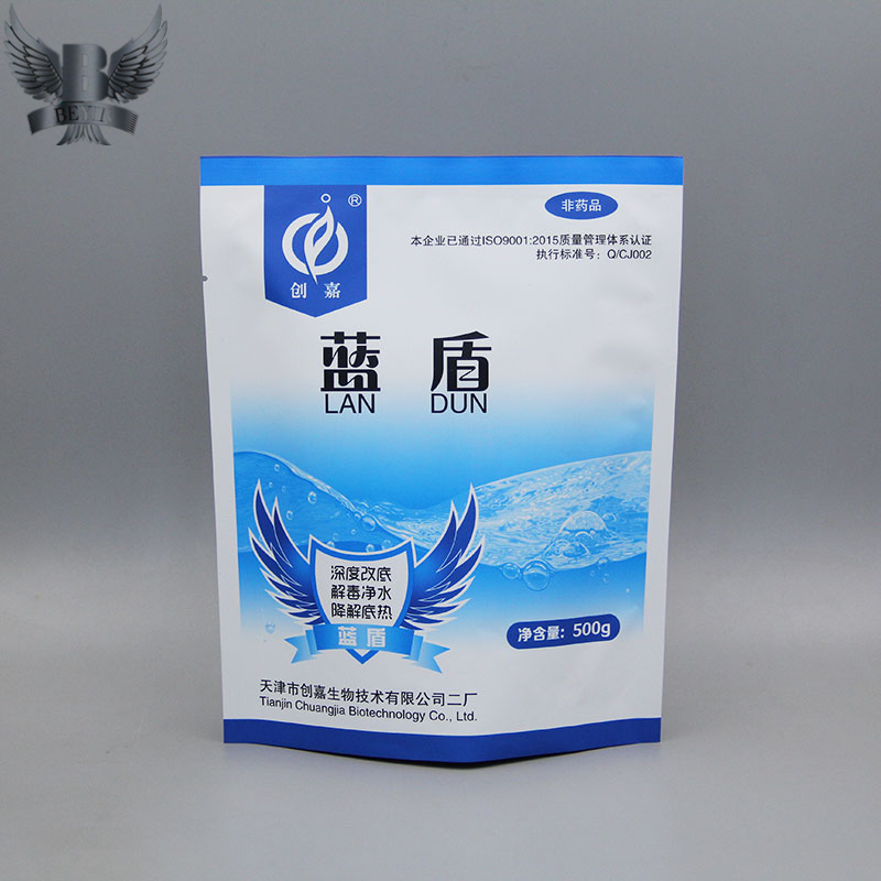 Custom detergent powder pacakging bags supplier fin seal bags Beyin packing