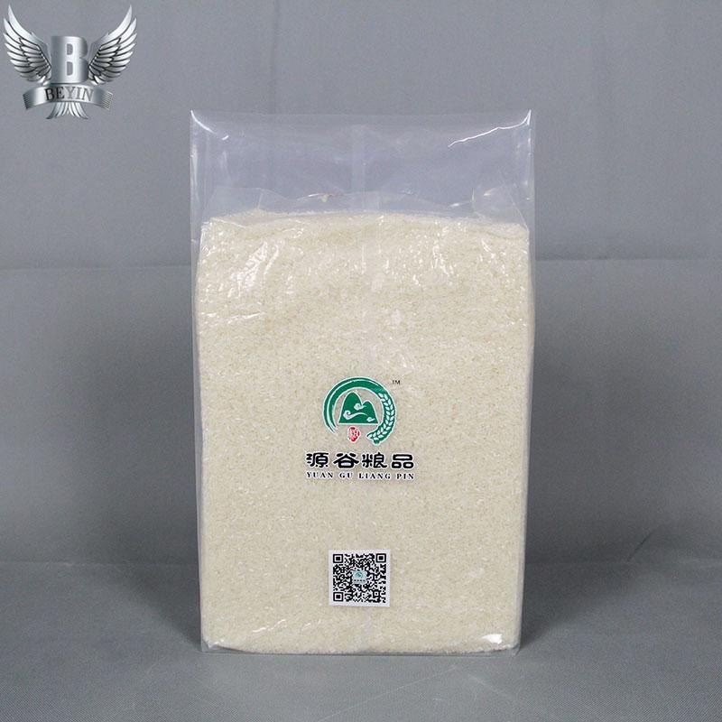 Heat seal vacuum food storage bag