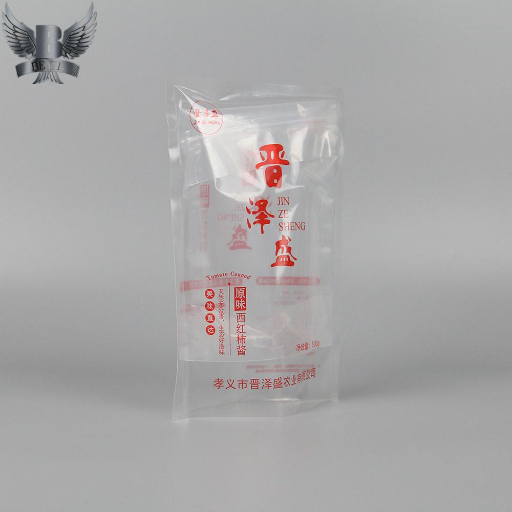 Customized sauce bag wholesale China factory