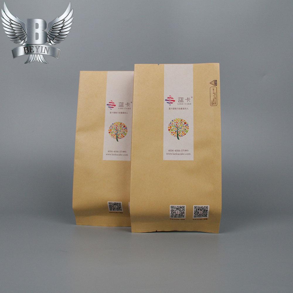 Custom printed recycle biodegradable bag