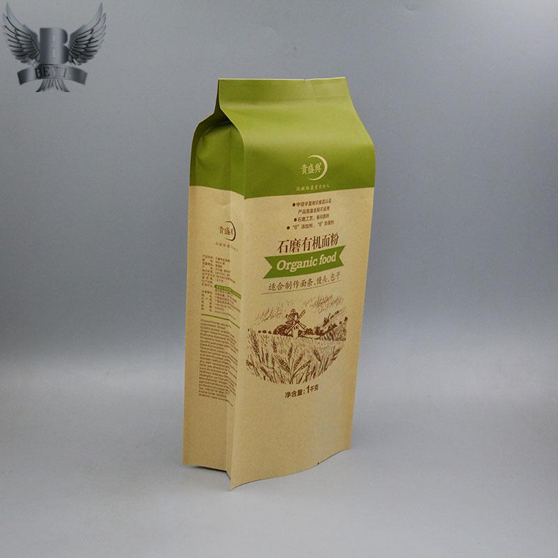 three layer flour bags