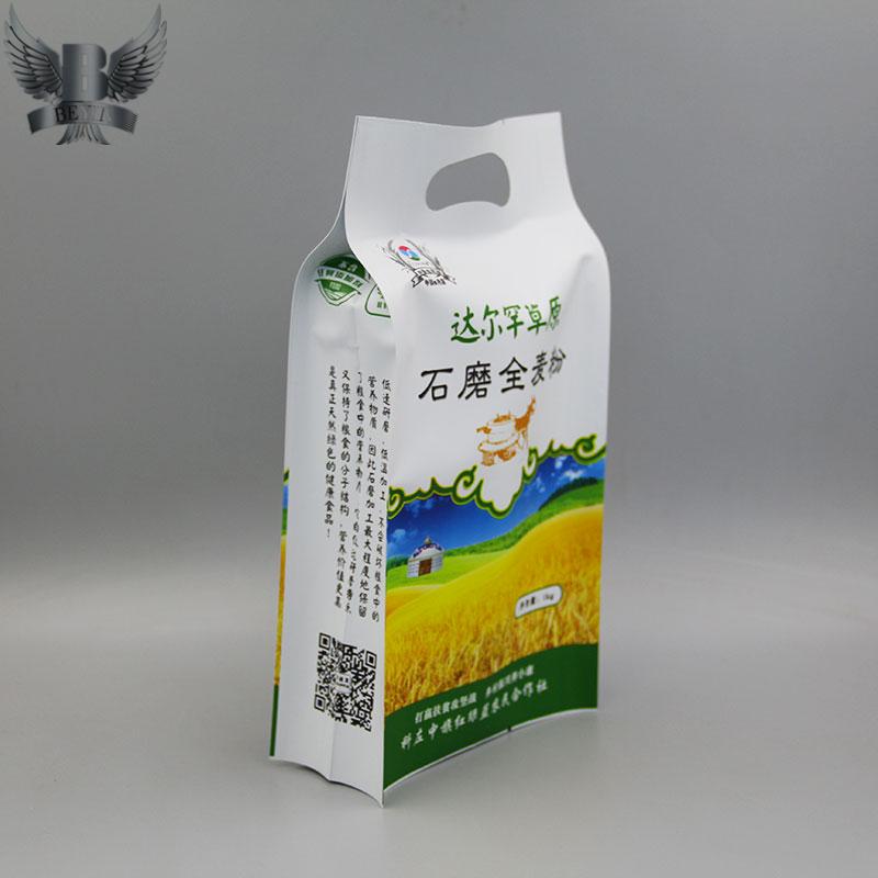 side gusset bags flour bags