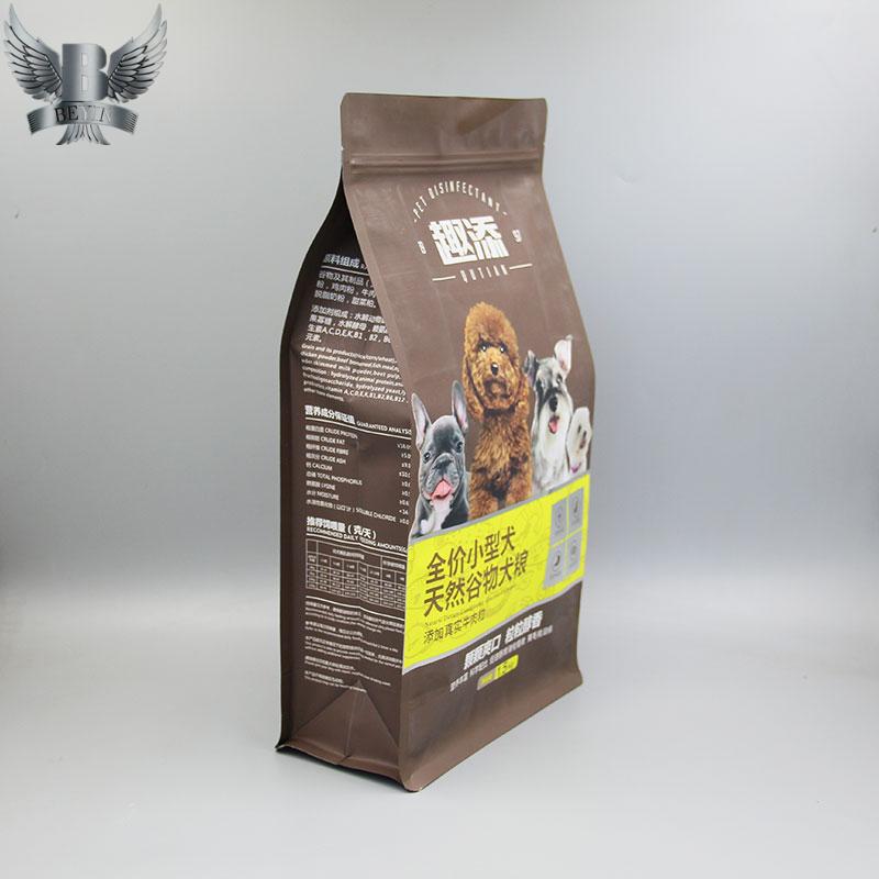 pet food bag,pet snack bag,puppy  food bag,food packaging bag,beyin packing