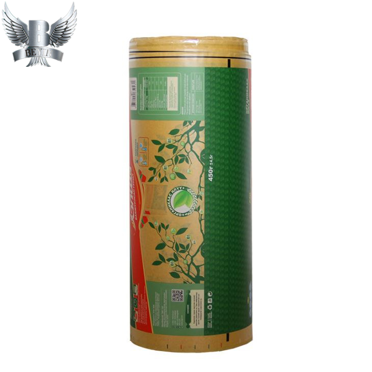China wholesale paper film roll